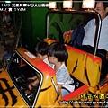 2009-11-5 上午 10-10-51.JPG