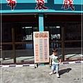 2009-11-5 下午 12-32-21.JPG