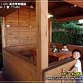 2009-11-6 下午 01-10-49.JPG