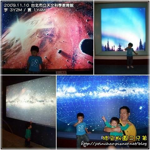 2009-11-10 01.jpg