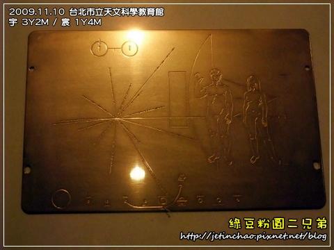 2009-11-10 上午 09-58-01.JPG