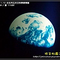 2009-11-10 上午 10-19-08.JPG