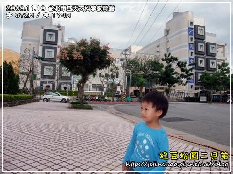 2009-11-10 下午 01-27-51.JPG