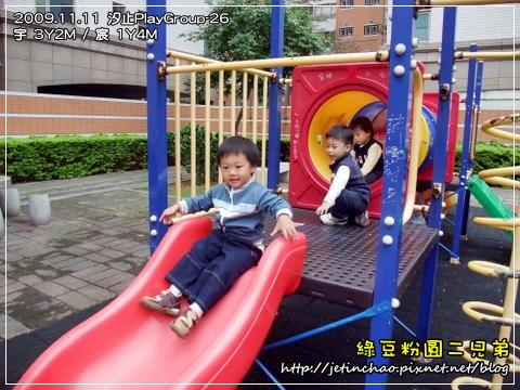 2009-11-11 下午 01-53-27.JPG