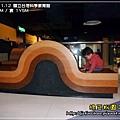 2009-11-12 下午 01-44-24.JPG