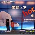 2009-11-12 下午 02-33-33.JPG