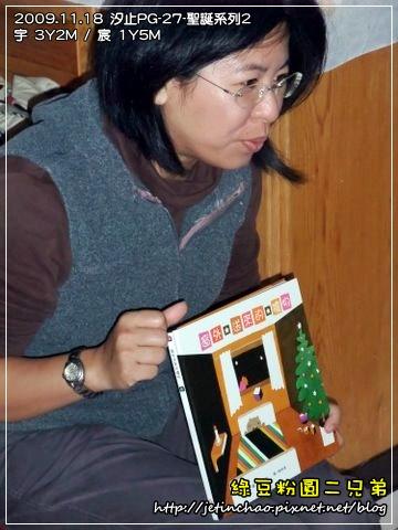 2009-11-18 上午 10-37-32.JPG