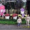 2009-11-24 下午 03-02-22.JPG
