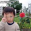 2009-11-24 下午 04-25-52.JPG