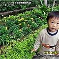 2009-11-24 下午 04-28-57.JPG