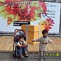 2009-11-24 下午 04-31-40.JPG