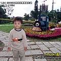 2009-11-24 下午 04-40-09.JPG