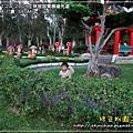 2009-11-24 下午 03-52-04.JPG