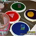 2009-11-24 下午 08-27-12.JPG