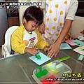 2009-11-24 下午 08-37-25.JPG