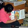2009-11-25 上午 10-27-53.JPG