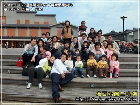 2009-11-29 下午 01-36-34.JPG