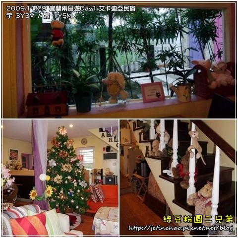 2009-11-29 1.jpg