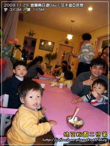2009-11-29 下午 07-07-14.JPG