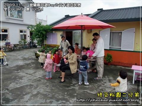 2009-11-30 上午 09-04-51.JPG