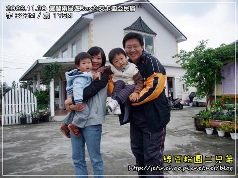 2009-11-30 上午 09-45-11.JPG