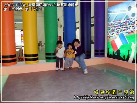 2009-11-30 上午 11-50-51.JPG