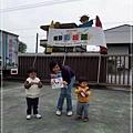 2009-11-30 下午 12-03-24.JPG