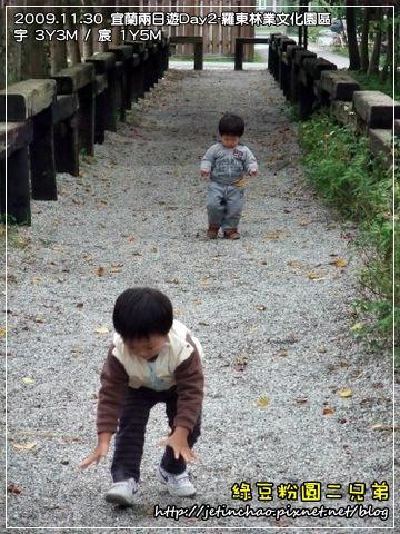 2009-11-30 下午 03-20-47.JPG