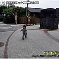 2009-11-30 下午 03-29-05.JPG