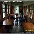 2009-11-30 下午 03-49-17.JPG