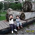 2009-11-30 下午 04-04-10.JPG