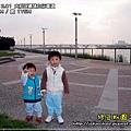 2009-12-1 下午 04-05-14.JPG