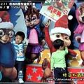 2009-12-11 下午 02-09-54.JPG