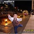 2009-12-11 下午 06-06-21.JPG