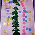 2009-12-4 下午 04-02-28.JPG