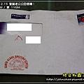 2009-12-15 下午 06-47-51.JPG