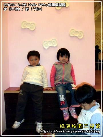 2009-12-25 下午 04-13-17.JPG
