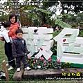 2010-1-1 下午 03-20-40.JPG