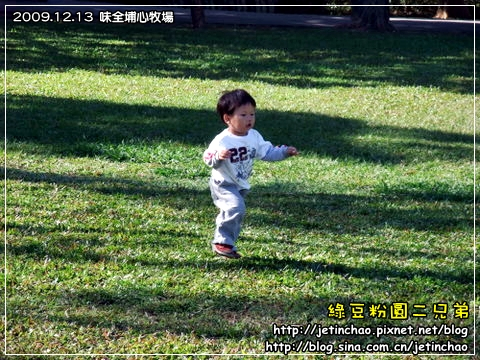 2009-12-13 上午 10-01-59.JPG