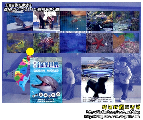 2010-1-11 下午 04-36-33.jpg
