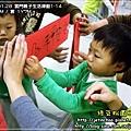 2010-1-28 下午 05-54-33.JPG