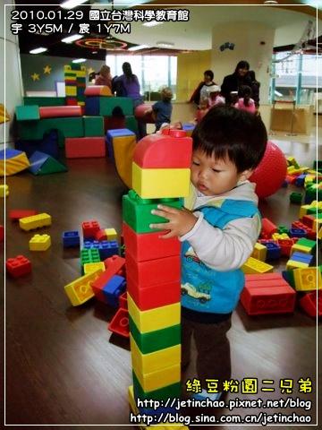2010-1-29 上午 11-04-30.JPG