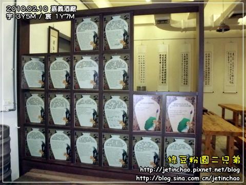 2010-2-10 下午 12-14-04.JPG