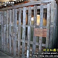 2010-2-10 下午 12-21-34.JPG
