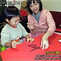2010-2-3 下午 07-53-35.JPG
