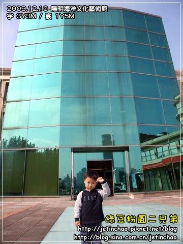 2009-12-10 上午 11-55-35.JPG