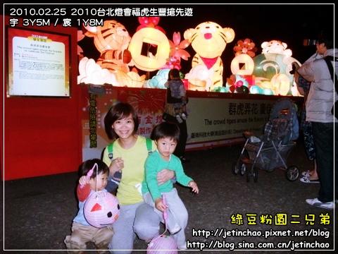 2010-2-25 下午 08-01-07.JPG