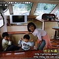 2010-2-8 下午 03-54-13.JPG