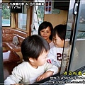 2010-2-8 下午 04-00-08.JPG