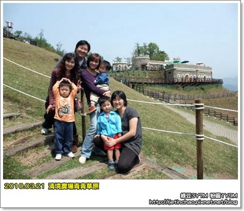 2010-3-21 下午 12-09-59.JPG